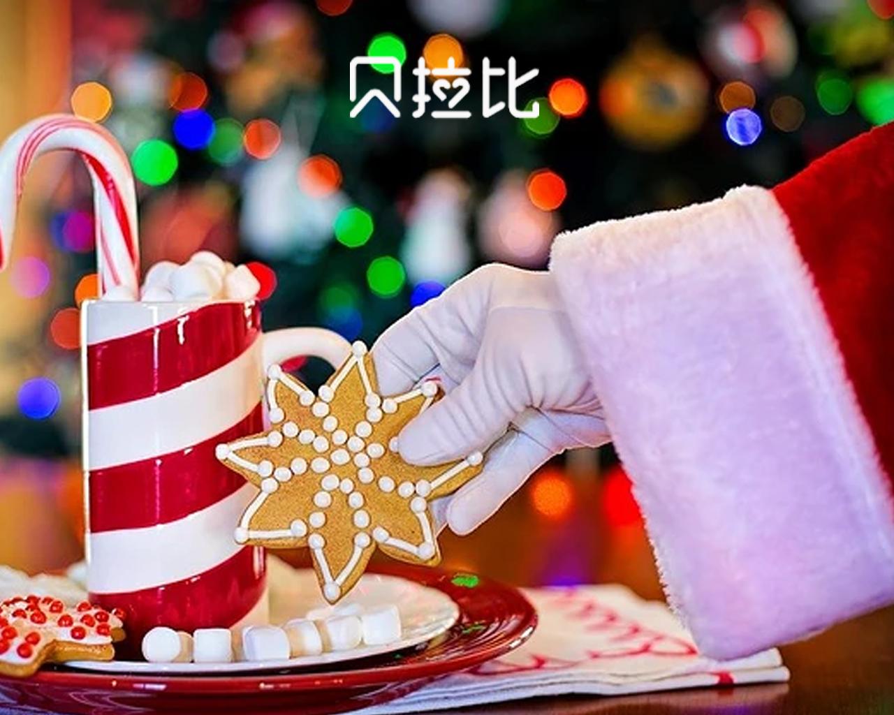 圣诞攻略|让所有孩子尖叫的圣诞礼物清单,赶紧收藏!